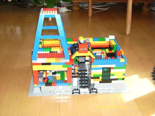 lego fabrik